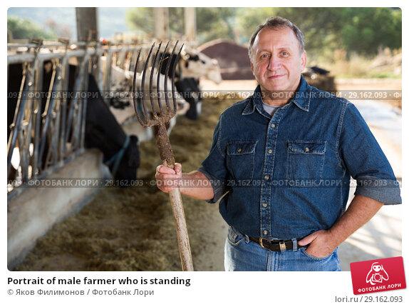 Portrait of male farmer who is standing. Стоковое фото, фотограф Яков Филимонов / Фотобанк Лори