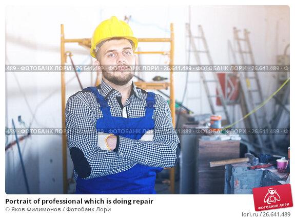 Купить «Portrait of professional which is doing repair», фото № 26641489, снято 3 июня 2017 г. (c) Яков Филимонов / Фотобанк Лори