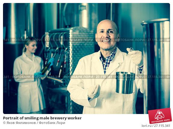 Купить «Portrait of smiling male brewery worker», фото № 27115341, снято 18 ноября 2017 г. (c) Яков Филимонов / Фотобанк Лори