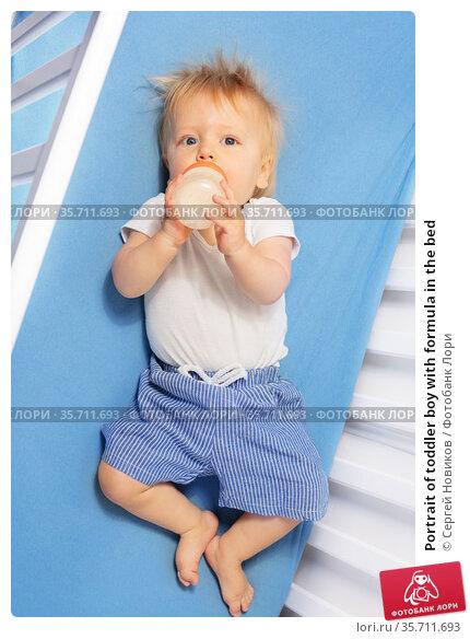 Portrait of toddler boy with formula in the bed. Стоковое фото, фотограф Сергей Новиков / Фотобанк Лори