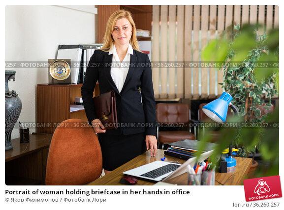 Portrait of woman holding briefcase in her hands in office. Стоковое фото, фотограф Яков Филимонов / Фотобанк Лори