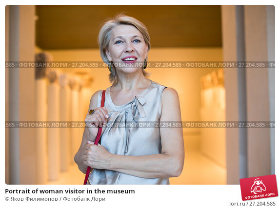 Купить «Portrait of woman visitor in the museum», фото № 27204585, снято 7 октября 2017 г. (c) Яков Филимонов / Фотобанк Лори