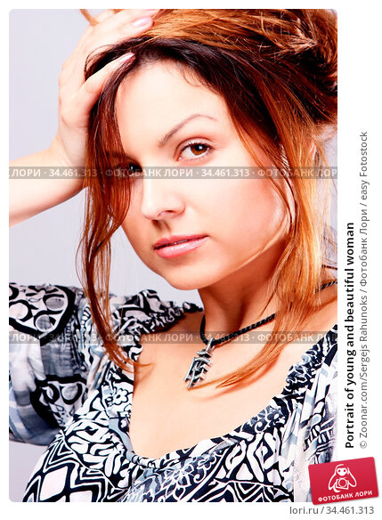 Portrait of young and beautiful woman. Стоковое фото, фотограф Zoonar.com/Sergejs Rahunoks / easy Fotostock / Фотобанк Лори