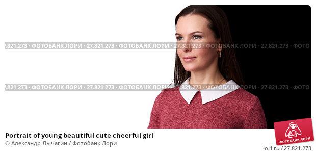 Купить «Portrait of young beautiful cute cheerful girl», фото № 27821273, снято 16 января 2018 г. (c) Александр Лычагин / Фотобанк Лори