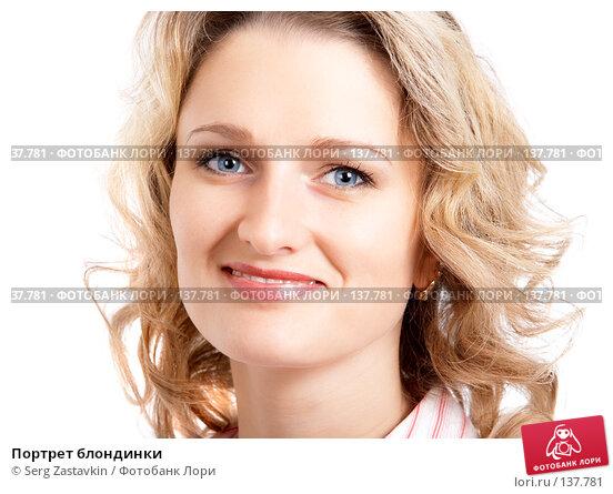 Портрет блондинки, фото № 137781, снято 18 апреля 2007 г. (c) Serg Zastavkin / Фотобанк Лори