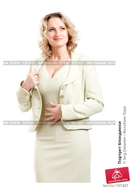 Портрет блондинки, фото № 137821, снято 18 апреля 2007 г. (c) Serg Zastavkin / Фотобанк Лори