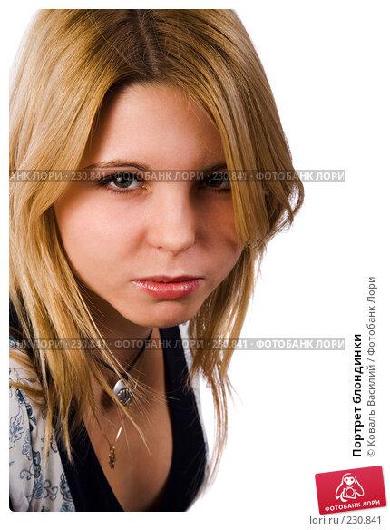 Портрет блондинки, фото № 230841, снято 21 декабря 2006 г. (c) Коваль Василий / Фотобанк Лори
