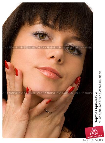 Купить «Портрет брюнетки», фото № 164593, снято 22 декабря 2007 г. (c) Валентин Мосичев / Фотобанк Лори