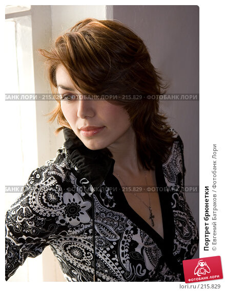 Купить «Портрет брюнетки», фото № 215829, снято 10 февраля 2008 г. (c) Евгений Батраков / Фотобанк Лори