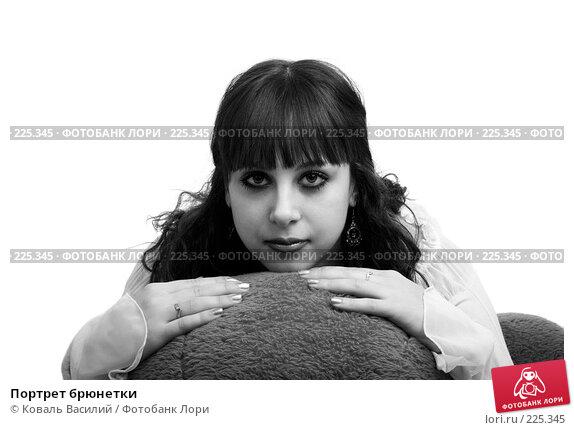 Портрет брюнетки, фото № 225345, снято 8 декабря 2006 г. (c) Коваль Василий / Фотобанк Лори
