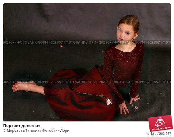 Портрет девочки, фото № 202957, снято 13 октября 2004 г. (c) Морозова Татьяна / Фотобанк Лори