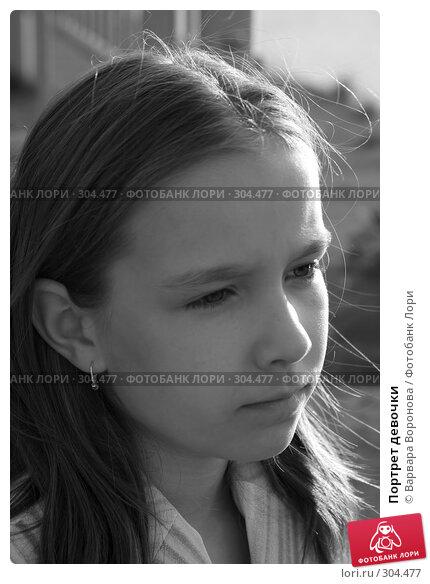 Портрет девочки, фото № 304477, снято 5 мая 2008 г. (c) Варвара Воронова / Фотобанк Лори