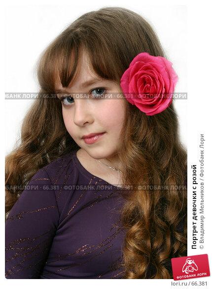 Портрет девочки с розой, фото № 66381, снято 24 октября 2004 г. (c) Владимир Мельников / Фотобанк Лори