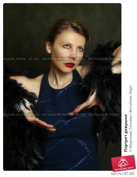 Портрет девушки, фото № 47165, снято 4 мая 2005 г. (c) Морозова Татьяна / Фотобанк Лори
