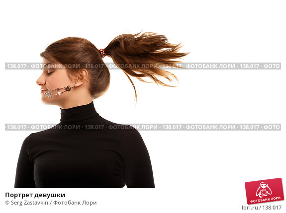 Портрет девушки, фото № 138017, снято 2 ноября 2006 г. (c) Serg Zastavkin / Фотобанк Лори