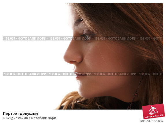 Портрет девушки, фото № 138037, снято 2 ноября 2006 г. (c) Serg Zastavkin / Фотобанк Лори