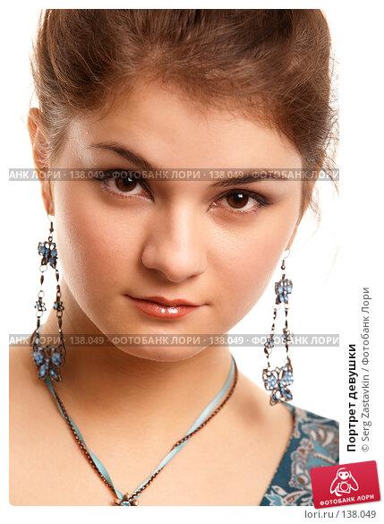 Портрет девушки, фото № 138049, снято 2 ноября 2006 г. (c) Serg Zastavkin / Фотобанк Лори