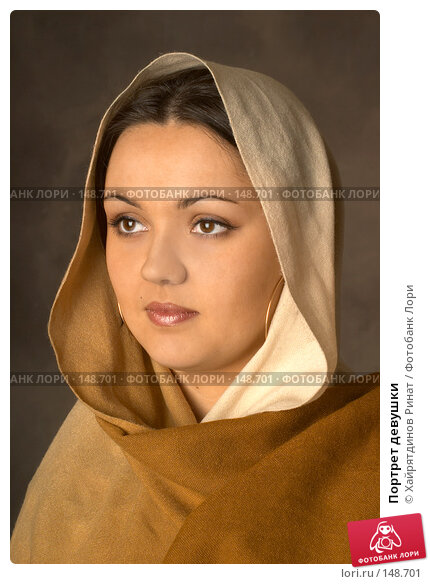 Купить «Портрет девушки», фото № 148701, снято 18 марта 2005 г. (c) Хайрятдинов Ринат / Фотобанк Лори