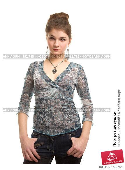 Портрет девушки, фото № 182785, снято 2 ноября 2006 г. (c) Коваль Василий / Фотобанк Лори