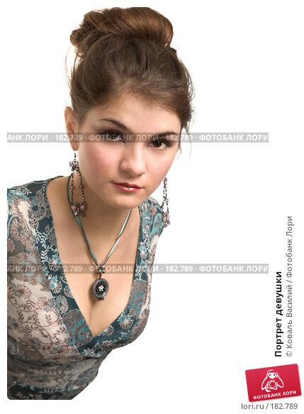 Купить «Портрет девушки», фото № 182789, снято 2 ноября 2006 г. (c) Коваль Василий / Фотобанк Лори
