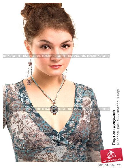 Портрет девушки, фото № 182793, снято 2 ноября 2006 г. (c) Коваль Василий / Фотобанк Лори
