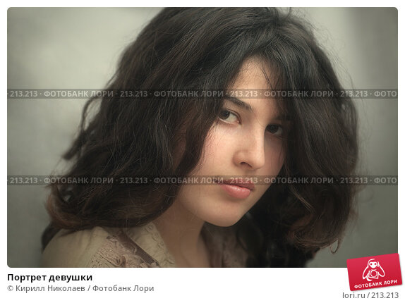 Портрет девушки, фото № 213213, снято 9 декабря 2005 г. (c) Кирилл Николаев / Фотобанк Лори