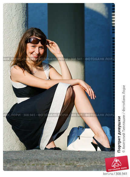 Портрет девушки, фото № 308941, снято 10 июля 2007 г. (c) Анатолий Типляшин / Фотобанк Лори