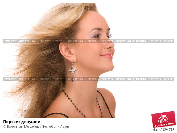 Портрет девушки, фото № 329713, снято 21 июня 2008 г. (c) Валентин Мосичев / Фотобанк Лори