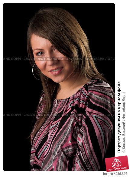 Портрет девушки на черном фоне, фото № 236397, снято 17 августа 2017 г. (c) Коваль Василий / Фотобанк Лори