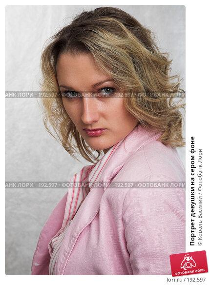 Портрет девушки на сером фоне, фото № 192597, снято 18 апреля 2007 г. (c) Коваль Василий / Фотобанк Лори