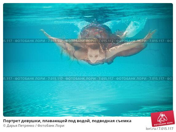 съемка под водой плавающей девушки
