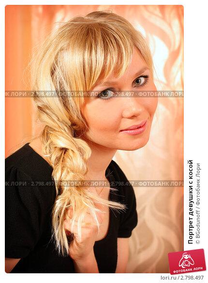Секс девочка с косичками 20 фотография