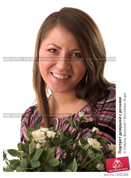 Портрет девушки с розами, фото № 210325, снято 3 февраля 2008 г. (c) Коваль Василий / Фотобанк Лори