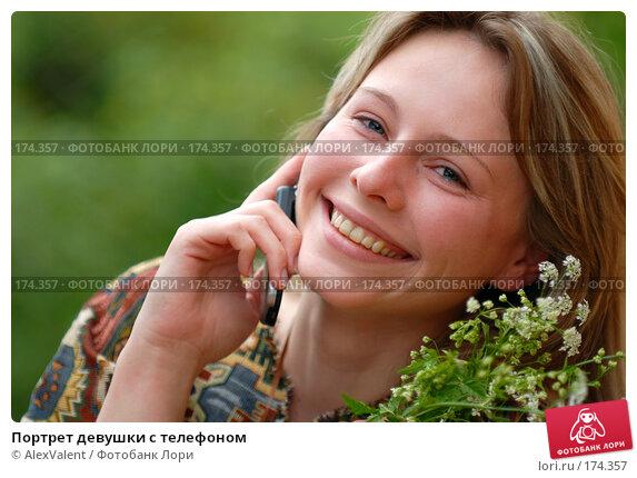 Портрет девушки с телефоном, фото № 174357, снято 7 мая 2007 г. (c) AlexValent / Фотобанк Лори
