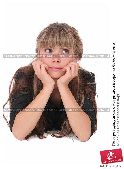 Купить «Портрет девушки, смотрящей вверх на белом фоне», фото № 50877, снято 25 мая 2007 г. (c) Vdovina Elena / Фотобанк Лори