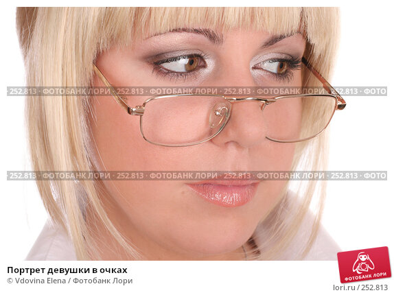 Портрет девушки в очках, фото № 252813, снято 17 января 2008 г. (c) Vdovina Elena / Фотобанк Лори