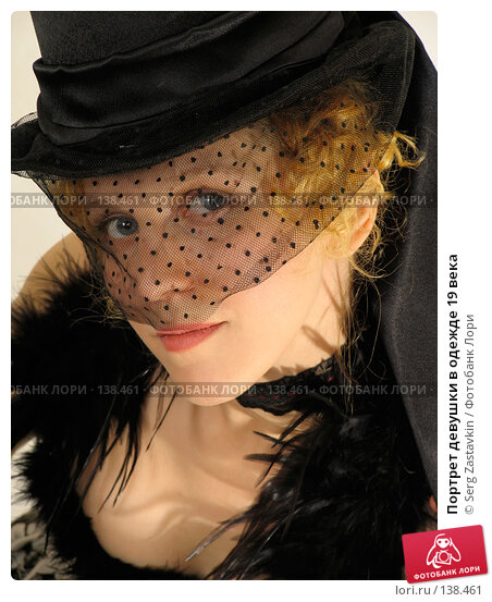 Портрет девушки в одежде 19 века, фото № 138461, снято 7 января 2006 г. (c) Serg Zastavkin / Фотобанк Лори