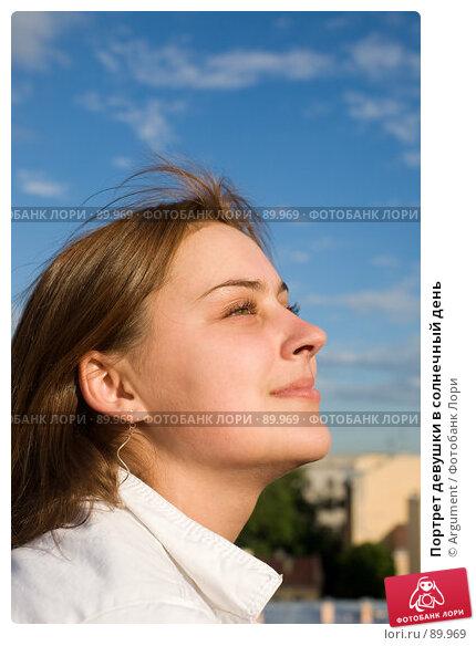 Портрет девушки в солнечный день, фото № 89969, снято 19 июня 2007 г. (c) Argument / Фотобанк Лори