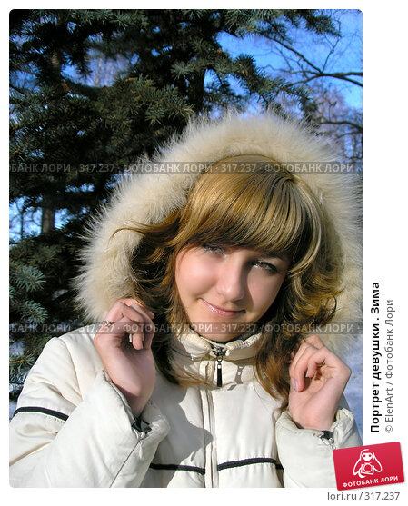 Портрет девушки . Зима, фото № 317237, снято 25 февраля 2017 г. (c) ElenArt / Фотобанк Лори