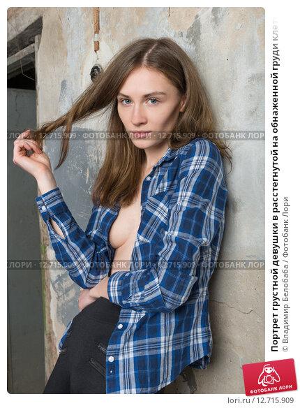 Девушка в расстегнутой рубашке видео фото 645-689