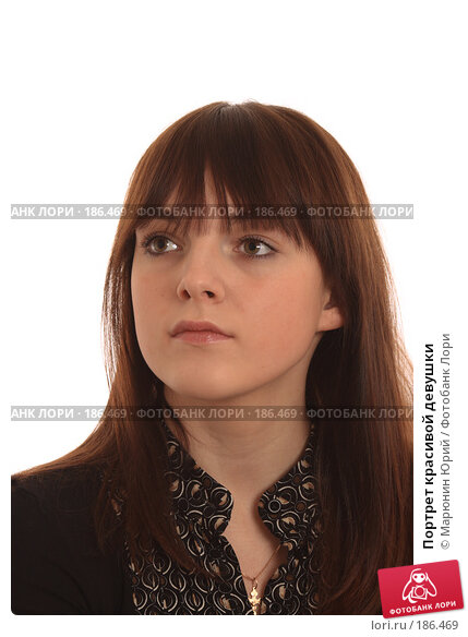 Портрет красивой девушки, фото № 186469, снято 20 января 2008 г. (c) Марюнин Юрий / Фотобанк Лори