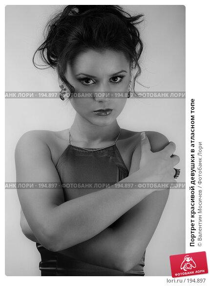 Портрет красивой девушки в атласном топе, фото № 194897, снято 8 декабря 2007 г. (c) Валентин Мосичев / Фотобанк Лори
