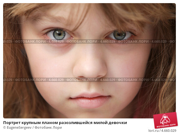 Пизда фото  Эротика фото голых девушек на golovstvoru