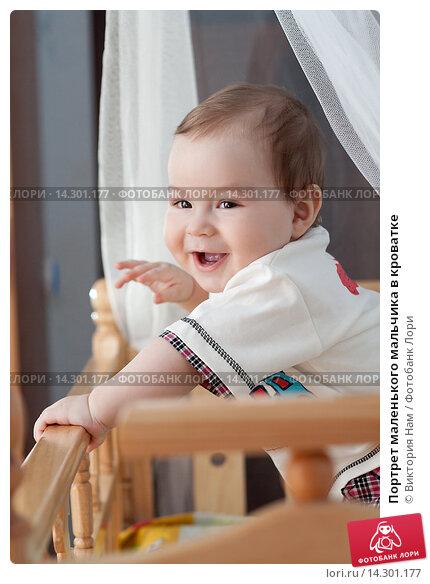 Портрет маленького мальчика в кроватке. Стоковое фото, фотограф Виктория Нам / Фотобанк Лори