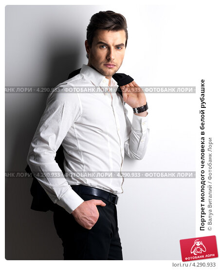 Купить «Портрет молодого человека в белой рубашке», фото № 4290933, снято 31 января 2013 г. (c) Валуа Виталий / Фотобанк Лори