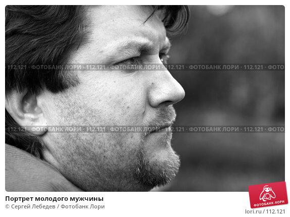 Портрет молодого мужчины, фото № 112121, снято 1 июля 2007 г. (c) Сергей Лебедев / Фотобанк Лори