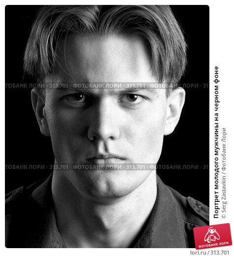 Купить «Портрет молодого мужчины на черном фоне», фото № 313701, снято 9 марта 2008 г. (c) Serg Zastavkin / Фотобанк Лори