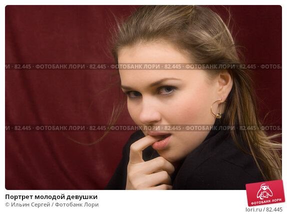 Портрет молодой девушки, фото № 82445, снято 12 февраля 2007 г. (c) Ильин Сергей / Фотобанк Лори