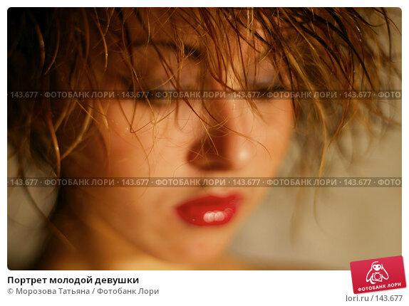 Портрет молодой девушки, фото № 143677, снято 27 марта 2017 г. (c) Морозова Татьяна / Фотобанк Лори