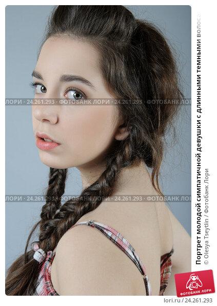Купить «Портрет молодой симпатичной девушки с длинными темными волосами, заплетенными в косы.», фото № 24261293, снято 20 апреля 2019 г. (c) Olesya Tseytlin / Фотобанк Лори